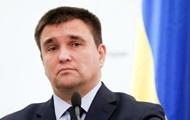 Климкин рассказал, когда Украина введет визовый режим с РФ