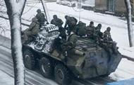 Сепаратисты нарушили новогоднее перемирие – штаб