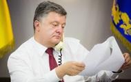 Порошенко обсудил с Тиллерсоном вооружение Украины