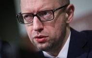 Интерпол прокомментировал задержание Яценюка в Женеве