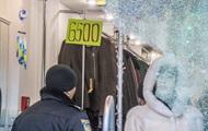 В центре Киева ограбили магазин шуб