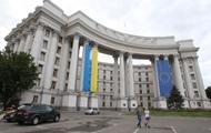 В МИД Украины похвалили работу Волкера с Сурковым