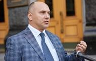 ФГИ анонсировал продажу предприятий на 40 млн гривен