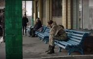 Появилось видео о благодарности бойцам ВСУ