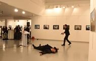 ЗМІ: В Анкарі заарештували організатора виставки, на якій вбили посла РФ