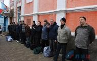 Среди выданных Украине пленных находится луганский коррупционер, - СМИ