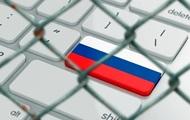 Итоги 29.12: Запрет сайтов РФ и реформа судов
