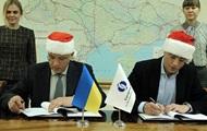 Укрзализныця получит кредит в 150 млн евро от ЕБРР