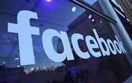 СМИ: Facebook работает в пользу властей США