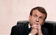 Макрон ввел налоговую реформу во Франции