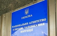 В Украине стартовал новый этап е-декларирования