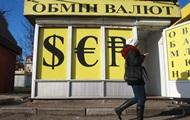 Курс валют на 4 января: гривна начала год с укрепления