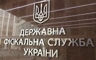 Налоговики обыскали офис Киевстара