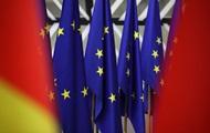 ЕС назначил дату следующей волны расширений