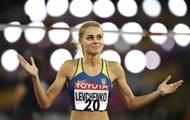 Легкая атлетика: Левченко установила новый молодежный рекорд Украины