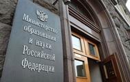 В РФ учебник истории отправили на экспертизу из-за Евромайдана – СМИ