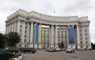 В МИД Украины прокомментировали предложение Путина вернуть технику из Крыма
