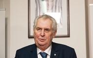 Президента Чехии призвали не ориентироваться на РФ
