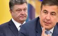 Саакашвили пытается играть не по правилам