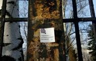 В Донецке появились наклейки о Стусе