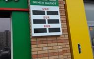 У Києві знову подорожчав готівковий долар
