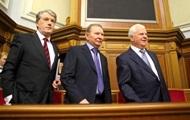 Из всех экс-президентов содержание из бюджета получает только Ющенко