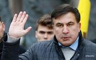 СБУ допрашивала Саакашвили полтора часа
