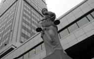 Киевского судью уволили за аресты активистов Майдана