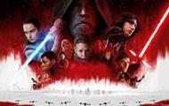 Фанаты Звездных войн