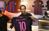 Роналдіньо офіційно завершив кар'єру