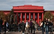 Університет Шевченка скасував заняття до весни