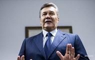 Приговор суда о конфискации денег Януковича может быть поддельным – адвокат
