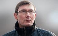 Існування ОЗУ Януковича підтверджено судами - Луценко