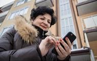 Сестра нардепа Розенблата купила квартиру в Німеччині
