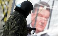 Охранник Януковича отрицает покушения на беглого президента