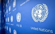 Сотрудницы ООН рассказали о домогательствах на работе – СМИ