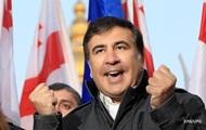 В Грузии ждут решения Киева по Саакашвили