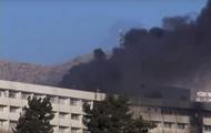 Теракт в Кабуле: среди погибших ищут украинцев
