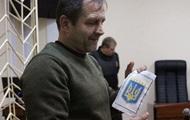 Київ вимагає допустити до Балуха лікарів