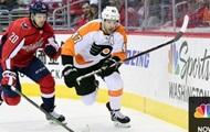 НХЛ: Вашингтон в овертайме уступил Филадельфии