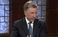 Волкер посетит Киев перед встречей с Сурковым
