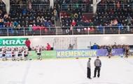 Матч Кременчуг – Донбасс побил рекорд посещаемости УХЛ