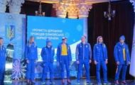 Фото формы олимпийской сборной Украины 2018