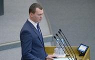 В России отреагировали на призывы Украины бойкоттировать ЧМ-2018