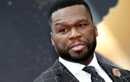 Рэпер 50 Cent заработал на биткоинах $8 млн