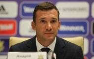 Шевченко прокомментировал результаты жеребьевки Лиги наций