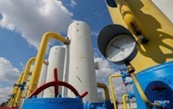 ЕК готова стать посредником в переговорах России и Украины по газу
