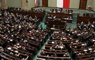 В Польше запретили