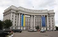 """МИД Украины отреагировал на польский закон о """"бандеровской идеологии"""""""