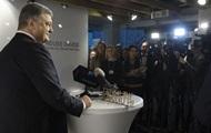 Порошенко подвел итоги визита в Давос